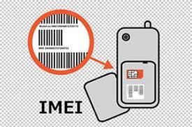 Como Consultar IMEI Bloqueado Impedido